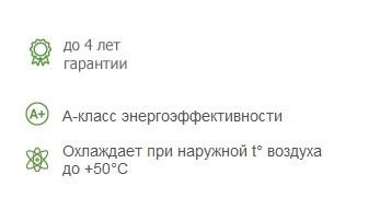 Сплит-система Lessar LS-HE09KLA2B/LU-HE09KLA2B