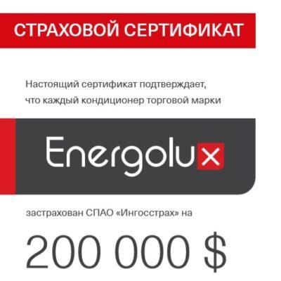 Канальный кондиционер Energolux SAD18D1-A / SAU18U1-A