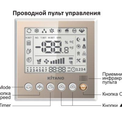 Канальный кондиционер Kitano KC-Roka II-18 М