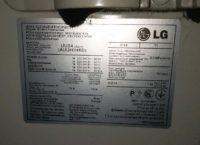 LG UU24