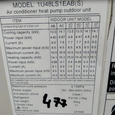 Кассетный кондиционер Haier 1U48LS1EAB(S) на 140м2 (б/у)