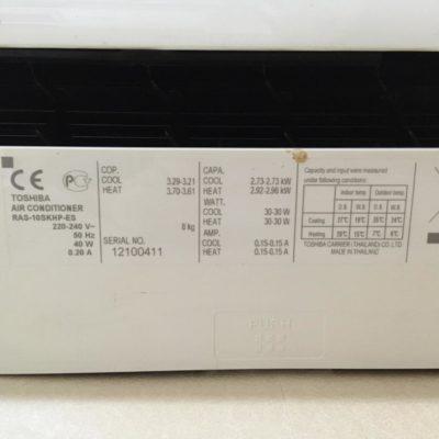 Toshiba RAS-10S2AH-ES