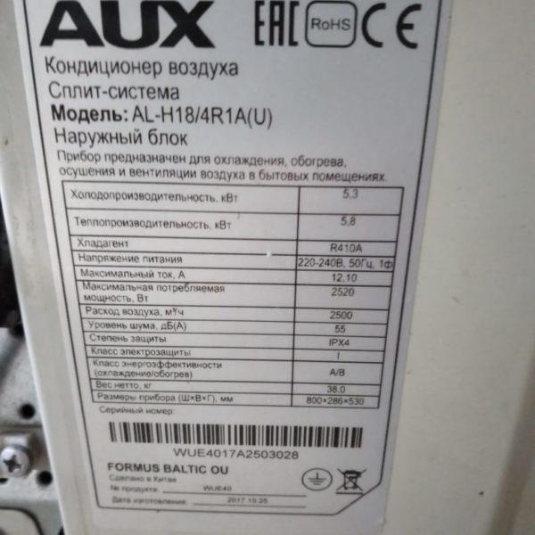 AUX AL-H18/4R1