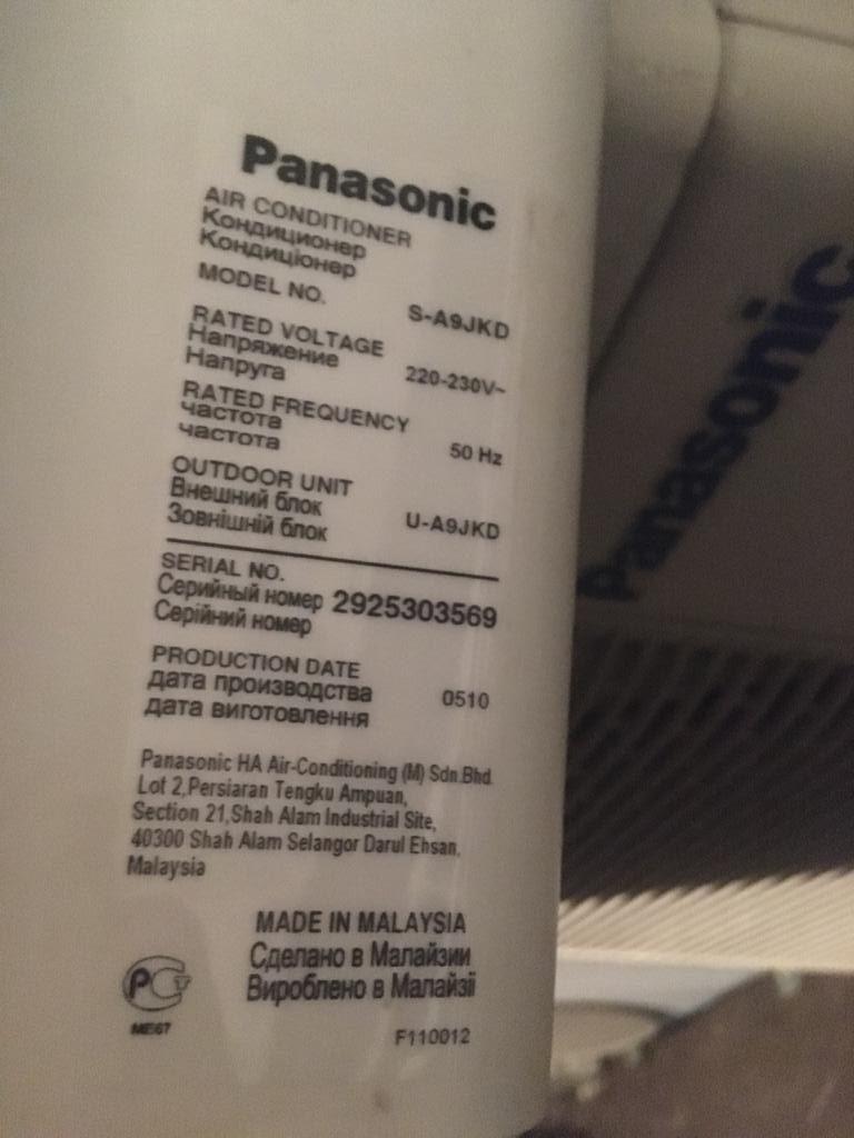 Panasonic S-A9JKD