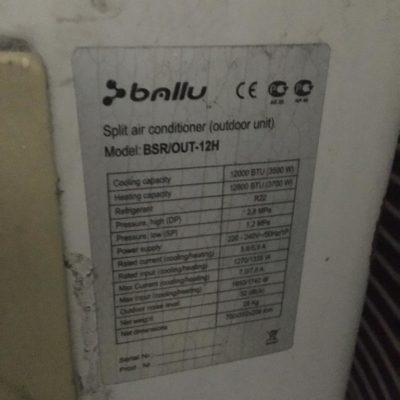 Ballu BSR-12H